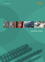 SFR Hoisting chain catalogue 2019 / 2020