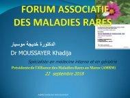 Forum associatif   des maladies rares au Maroc : situation et perspectives en 2018