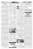 The Rahnuma-E-Deccan Daily 19/01/2019 - Page 3