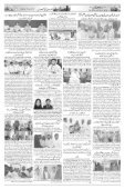 The Rahnuma-E-Deccan Daily 19/01/2019 - Page 7
