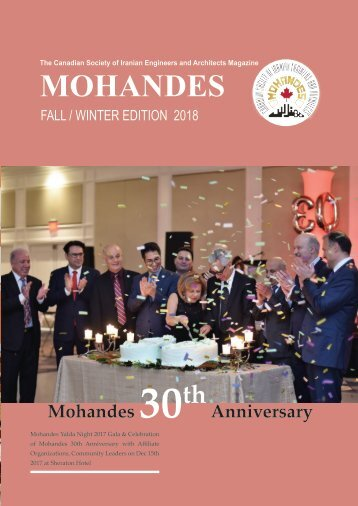 Mohandes Magazine Fall-Winter Edition 2018