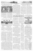 The Rahnuma-E-Deccan Daily 20/01/2019 - Page 2