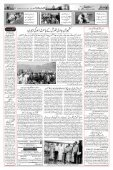The Rahnuma-E-Deccan Daily 20/01/2019 - Page 5