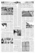 The Rahnuma-E-Deccan Daily 21/01/2019 - Page 2