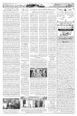 The Rahnuma-E-Deccan Daily 21/01/2019 - Page 3