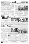 The Rahnuma-E-Deccan Daily 21/01/2019 - Page 7