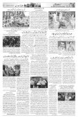 The Rahnuma-E-Deccan Daily 22/01/2019 - Page 2