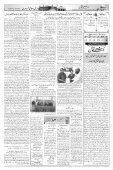 The Rahnuma-E-Deccan Daily 22/01/2019 - Page 4