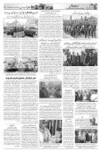 The Rahnuma-E-Deccan Daily 23/01/2019 - Page 2