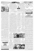 The Rahnuma-E-Deccan Daily 23/01/2019 - Page 3