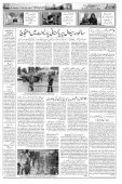 The Rahnuma-E-Deccan Daily 23/01/2019 - Page 4