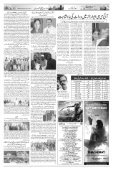 The Rahnuma-E-Deccan Daily 23/01/2019 - Page 6