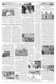 The Rahnuma-E-Deccan Daily 23/01/2019 - Page 7