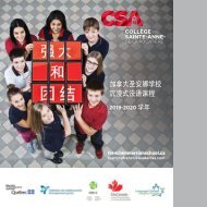 CSA Brochure complete chinois 2019-2020