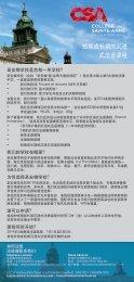 CSA Encarts chinois 2019-2020 Bleu