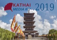 Media Kit - Kathai Magazine 2019