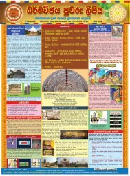Dharmavijaya news letter january 2019