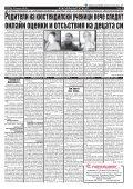 "Вестник ""Струма"", брой 23, 28 януари 2019 г., понеделник - Page 5"