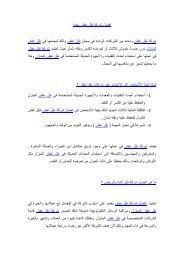 شركة نقل عفش بجدة-converted