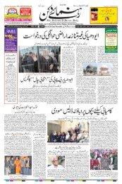The Rahnuma-E-Deccan Daily 30/01/2019