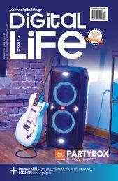 Digital Life - Τεύχος 112