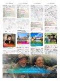 Guide des Programmes TV5MONDE Asie (Février 2019) - Page 6