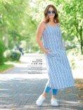 Näh-Zeitschrift: Nahestyle Plus (NY001) - Seite 4