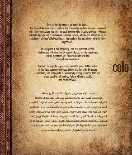 Cello-Menu-Final