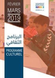 Médiathèque de Khouribga - Agenda culturel - Février Mars 2019