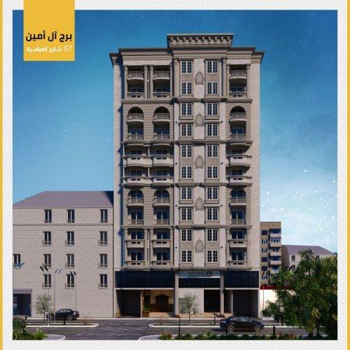 Abbasiya Brochure