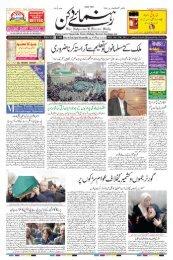 The Rahnuma-E-Deccan Daily 11/02/2019