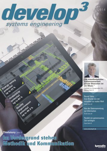 Develop³ Systems Engineering 01.2014