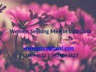 Independent Young Call Girls Service in Ludhiana | Women Seeking Men in Ludhiana