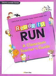 Ready To Run - Teacher Guide