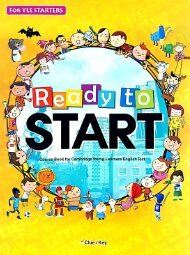 Ready To Start - Student Book