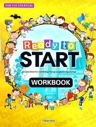 Ready To Start - Workbook