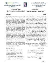 Dr. Ahmed Ghali CV