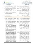 Dr. Ahmed Ghali CV - Page 3