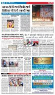 GOOD EVENING-BHOPAL-18-02-2019 - Page 2