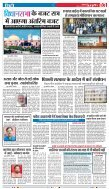 GOOD EVENING-BHOPAL-18-02-2019 - Page 3