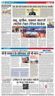 GOOD EVENING-BHOPAL-18-02-2019 - Page 4