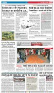 GOOD EVENING-BHOPAL-18-02-2019 - Page 5