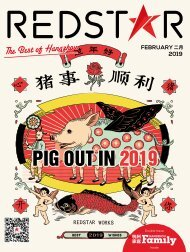 REDSTAR Hangzhou February 2019