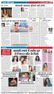 GOOD EVENING-BHOPAL-19-02-2019 - Page 7