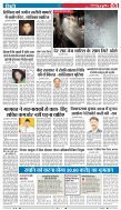 GOOD EVENING-BHOPAL-21-02-2019 - Page 3