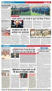 GOOD EVENING-BHOPAL-21-02-2019 - Page 4