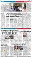GOOD EVENING-BHOPAL-21-02-2019 - Page 5