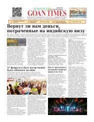 GoanTimes February 22, 2019 Russian Issue