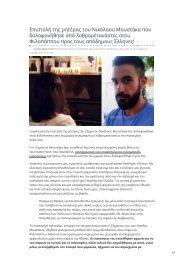 Δωρεάν online ιστοσελίδες γνωριμιών στην Αριζόνα