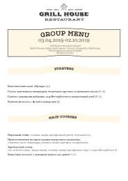 Grill House Group Menu 2019 Spring RUS